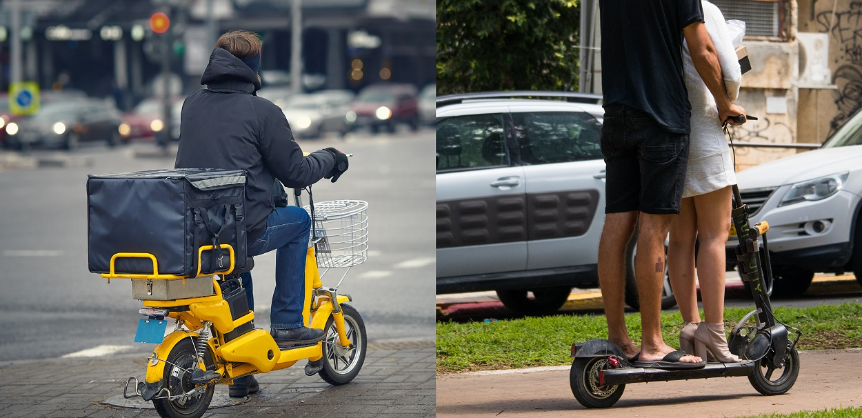 Electric Scooter or Electric Bike